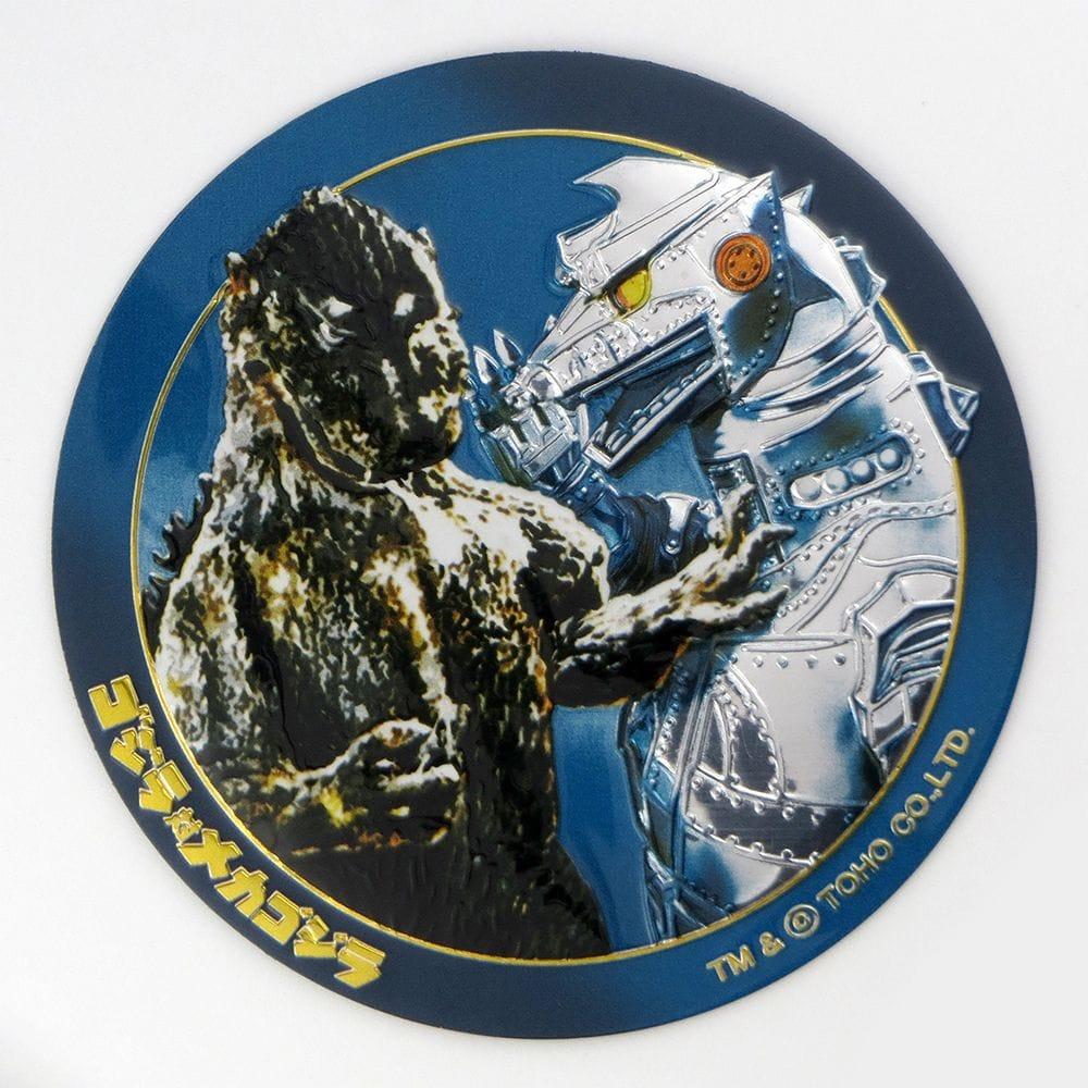 ゴジラ新彫金マグネット ゴジラ対メカゴジラ