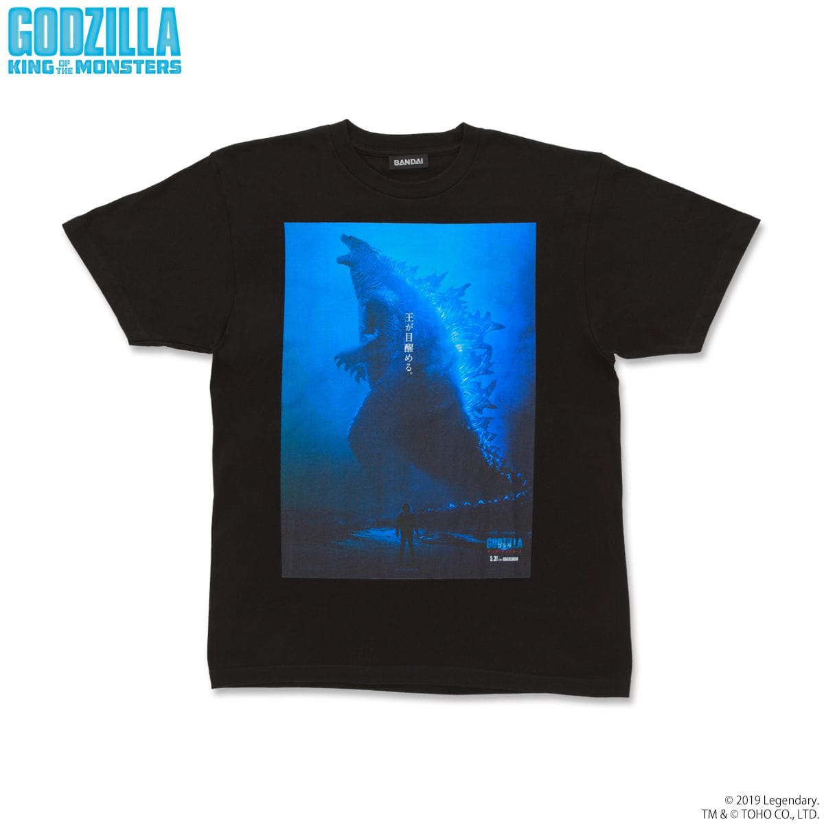 GODZILLA King of the Monsters ポスターTシャツ